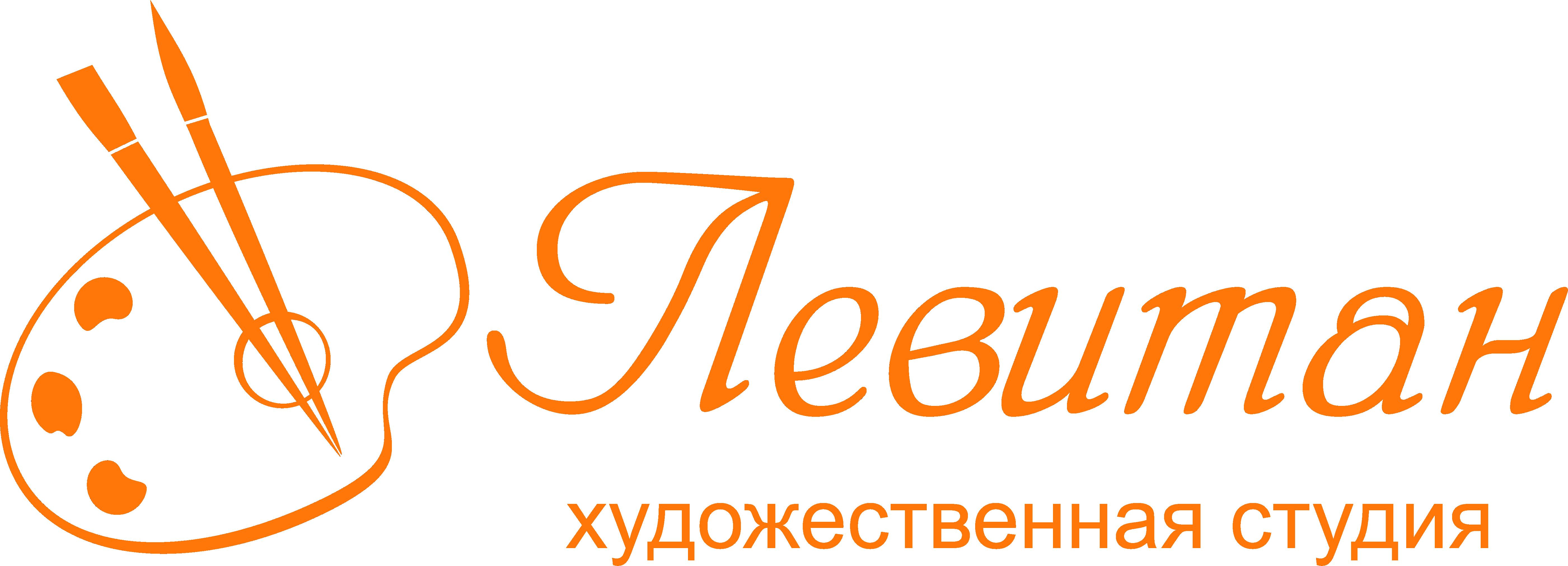 Левитан, логотип